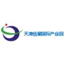 天津信星国际产业园管理有限公司河北分公司