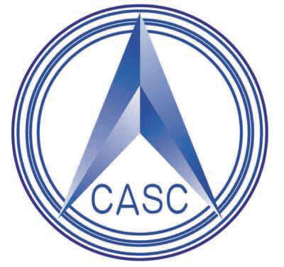 中國航天科技集團公司長征機械廠
