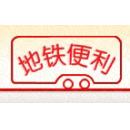 北京車行天下餐飲投資管理有限公司第二十四房車食品便利店