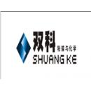 廣州雙科新材料有限公司
