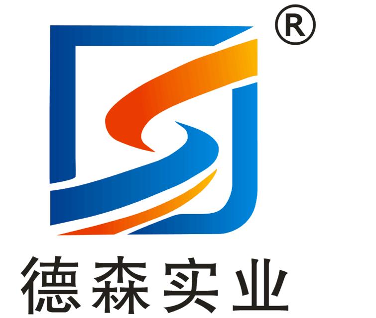 德森聚能(深圳)股份有限公司