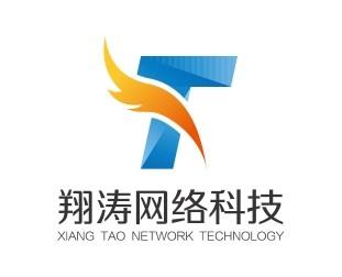 洛阳翔涛网络科技有限公司