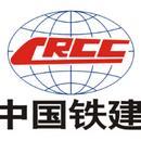 中国铁建港航局集团有限公司东莞分公司