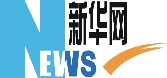 新華網股份有限公司重慶分公司