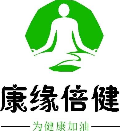 东莞市康为生物科技有限公司