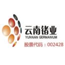 云南临沧鑫圆锗业股份有限公司安坑梅子箐煤矿