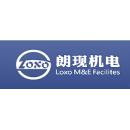上海朗现机电设备有限公司