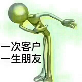 石家庄启德机械科技有限公司