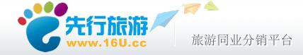福建先行網絡服務有限公司