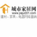 北京中藝宏遠傳媒廣告有限公司