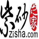 上海紫砂實業有限公司