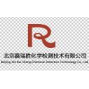 北京鑫瑞勝化學檢測技術有限公司