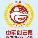 北京中军创云易物联网科技有限公司