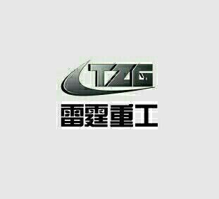 山东高线输送设备有限公司承德分公司