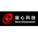 北京宙心科技有限公司
