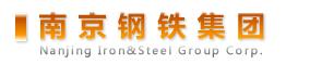 南京钢铁股份有限公司