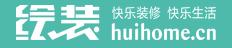 湖南绘装网络科技有限公司
