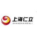 上海仁立网络科技有限公司福州第一分公司