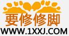 中仪电商(北京)科技有限公司