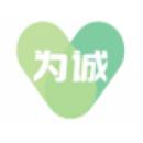 浙江为诚医药股份有限公司