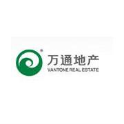 北京万通地产股份有限公司