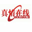 北京真情在线婚姻咨询有限公司