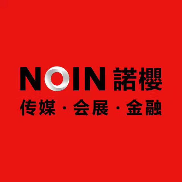 诺樱文化传播(上海)有限公司