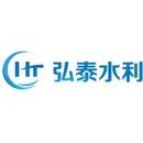 寧波弘泰水利信息科技有限公司