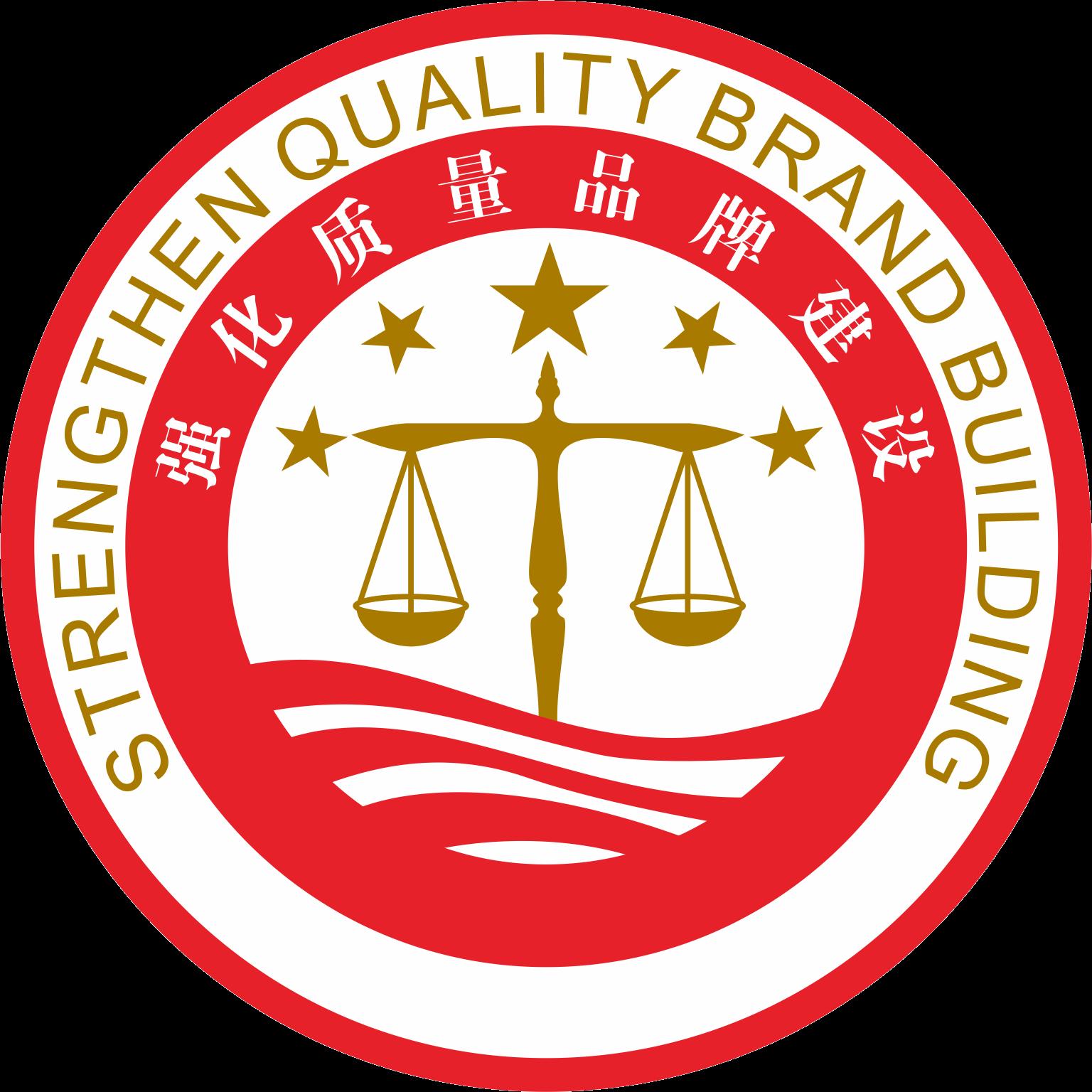 北京鉴优品质量认证中心
