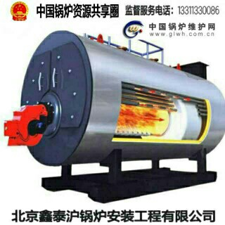 北京鑫泰沪锅炉安装工程有限公司
