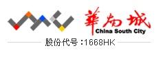 华南国际工业原料城(深圳)有限公司