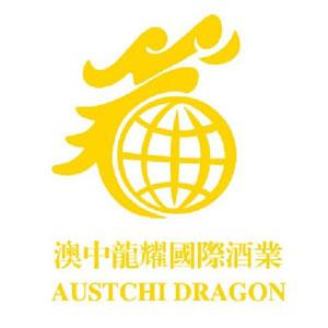 深圳澳中龙耀国际贸易有限公司