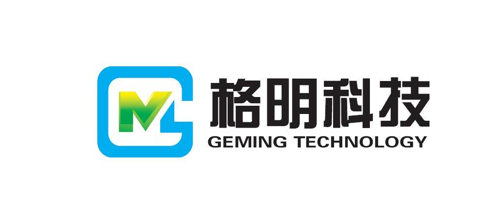 深圳市格明科技有限公司