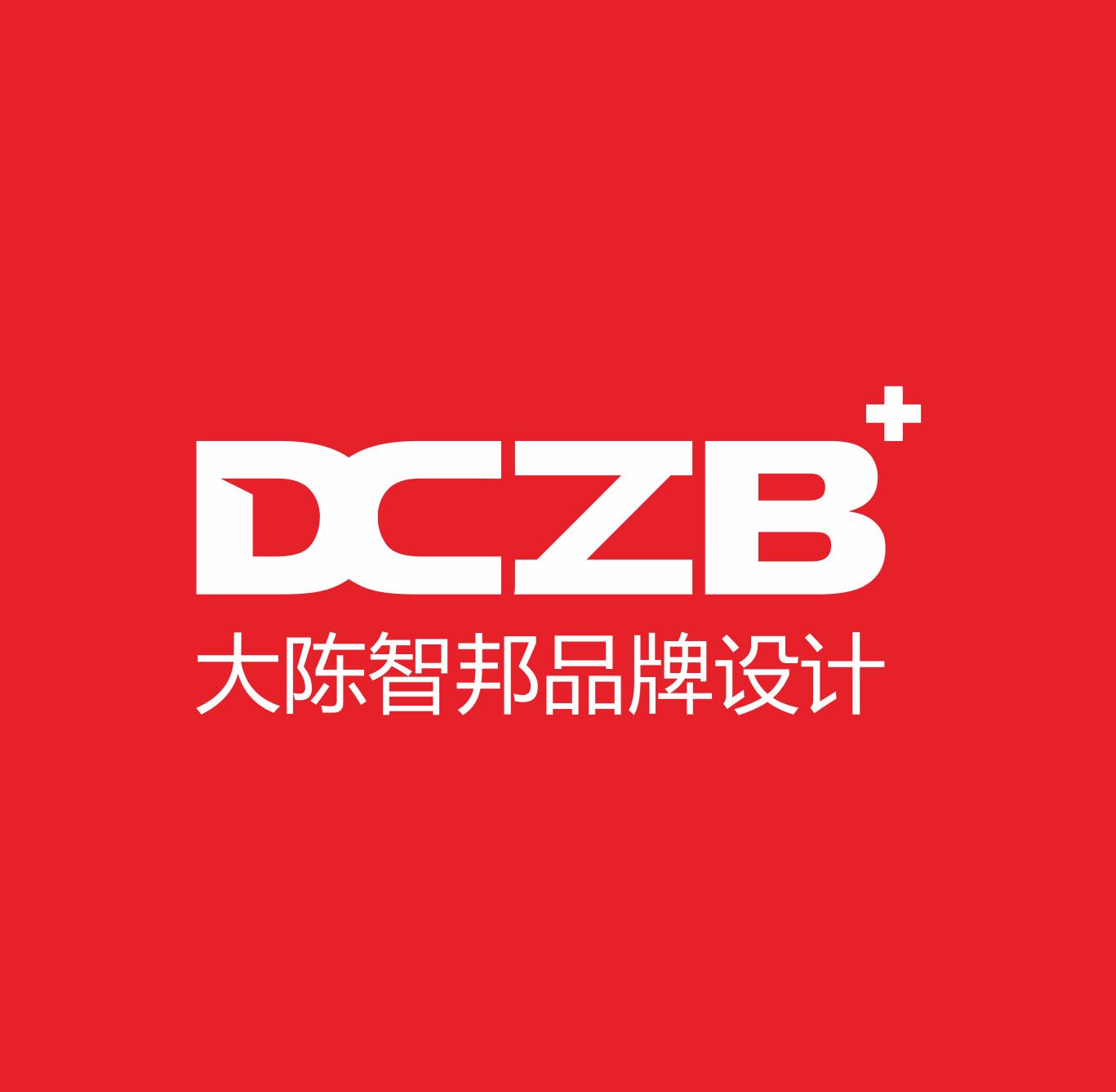 大陈智邦(长沙)品牌设计有限公司