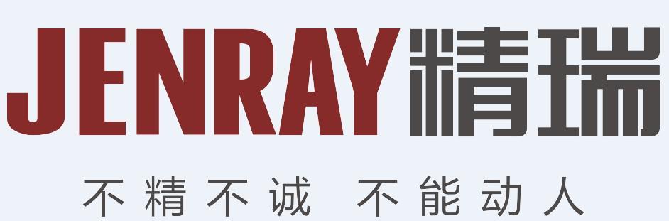 深圳市精瑞标识设计制作有限公司