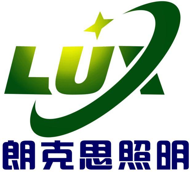 深圳市朗克思照明有限公司