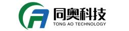 深圳市同奥科技有限公司