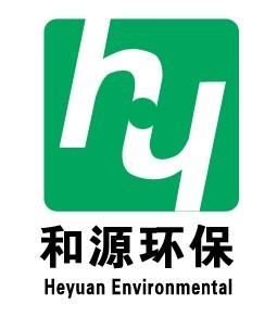 苏州市和源环保科技有限公司