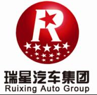 潍坊瑞星汽车销售服务有限公司