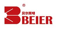 江蘇貝爾照明電器有限公司