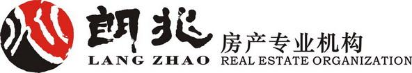 温州市朗兆房产营销有限公司