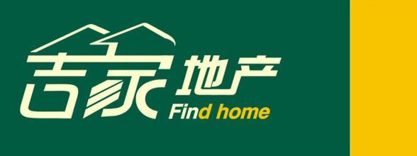 武汉吉家房地产经纪服务有限公司关山分公司