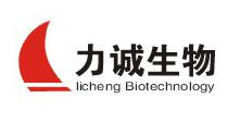 武漢力誠生物科技有限公司