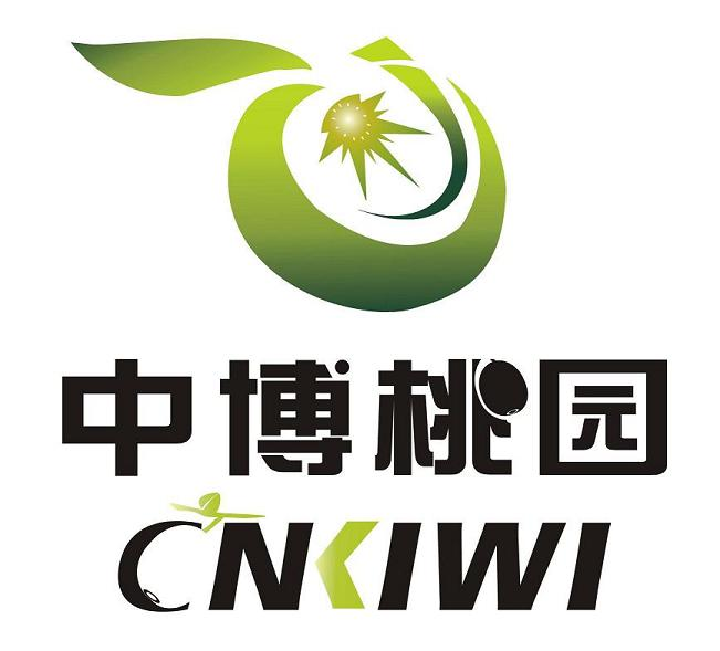 中博綠色科技股份有限公司