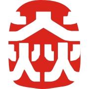 武漢市江岸區焱本命年工藝飾品店