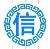 武汉华信制冷设备工程有限公司