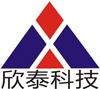 武漢市欣泰科技發展有限公司