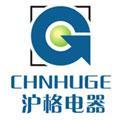 上海滬格電器聯合發展有限公司