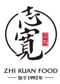 西安志宽食品有限公司