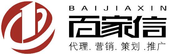 扬州市百家信房地产经纪有限公司